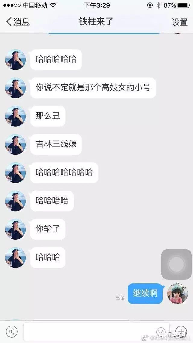 薛之谦被女合伙人爆料骗色骗钱疑云,这里都有答案