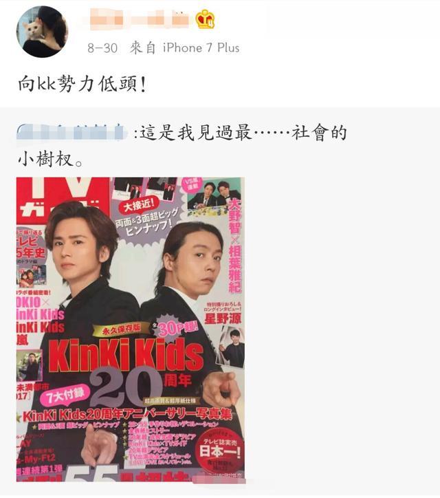 张艺兴偶像是林俊杰,但吴京要是知道谢楠偶像是他可能要骂人!