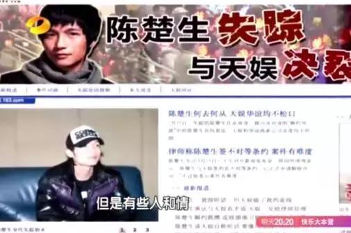和魏晨张杰同期,是快男冠军又有代表作,如今了无人气让人遗憾