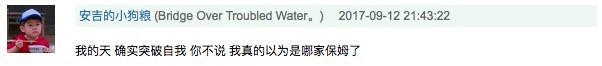 马伊琍新电影沦为姚晨保姆,网友:太土了没认出来