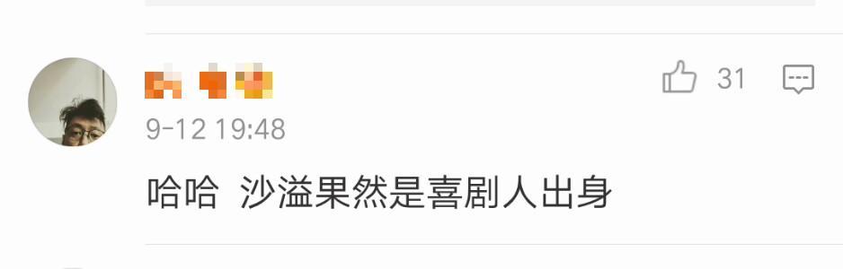 沙溢给杨幂的生日祝福搁一般人可能要发飙了吧?