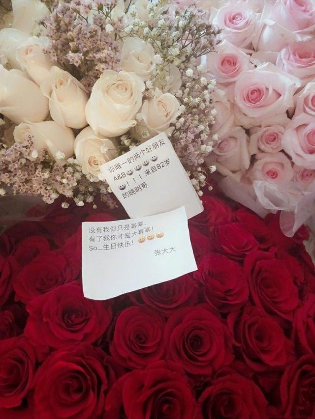 杨幂收到特别的祝福,张大大和杨颖送的鲜花虽惊喜但却输给了沙溢