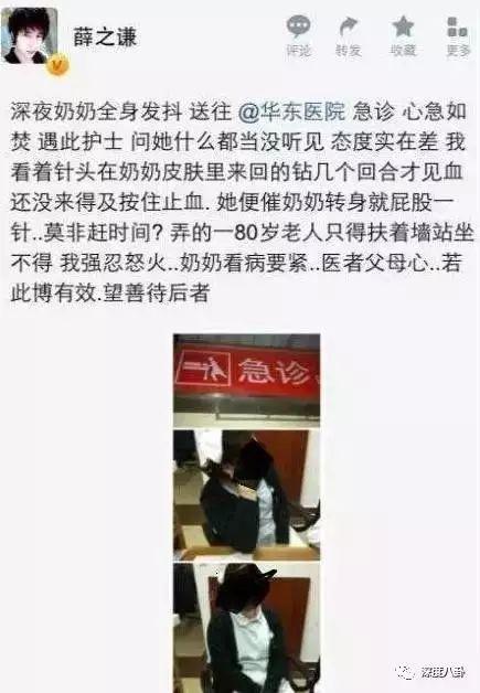 薛之谦:一个励志鸡汤故事的大师
