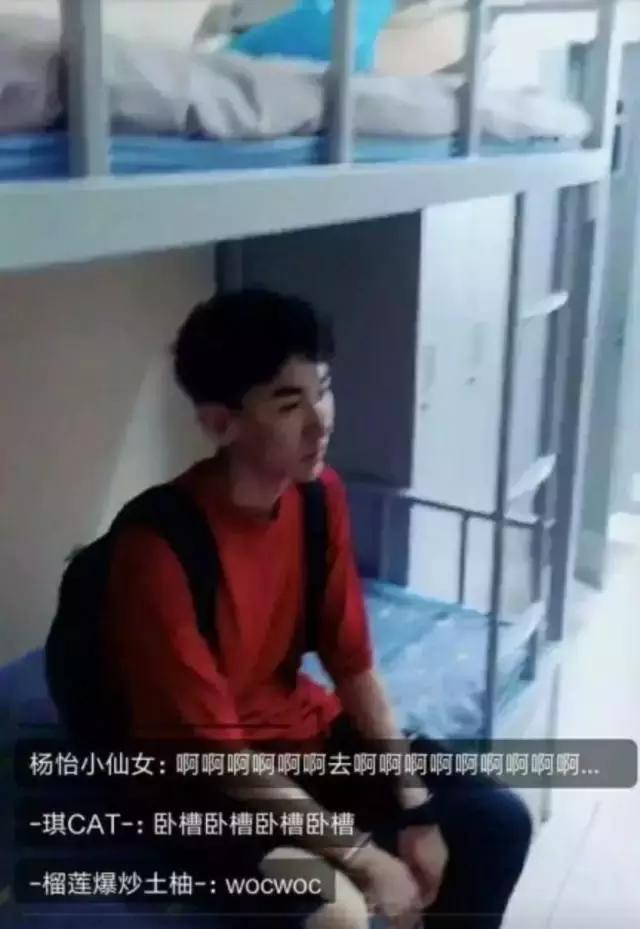 私生饭潜入北电课堂追星,王俊凯能顺利读完四年大学吗?