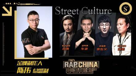 黄子韬有望加盟《中国有街舞》,重点宣传音乐,网友:中国有尬舞