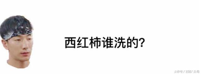 继张亮心肌炎后靳梦佳又犯急性胃炎,赵薇:还做啥节目啊!