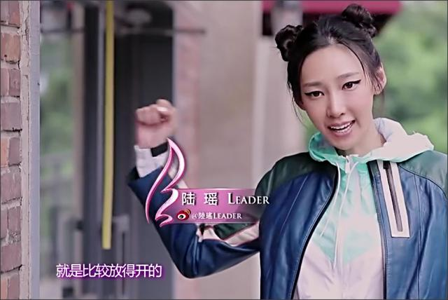与杨丞琳太甜蜜 李荣浩又被翻出劈腿旧事 前女友是维密真人秀选手