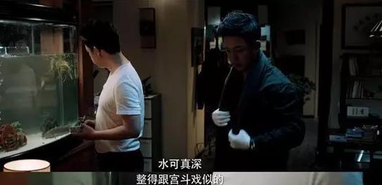 潘粤明凭借《白夜追凶》成功翻身,迷妹们为他追剧太过疯狂