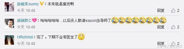 陈奕迅揭《新歌声》内幕 那英却用6个字回怼 网友:活该你被骂!
