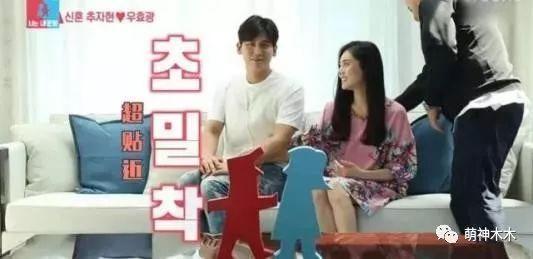 内地男星带媳妇参加韩综,节目播出后爆红,成韩网友最想嫁男星!