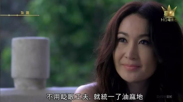 漫长岁月也磨灭不了妲己的少女心 51岁的温碧霞是有冻龄魔法吧?
