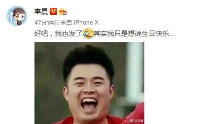 胖陈赫惹怒了跑男团成员?生日遭遇邓超baby鹿晗恶搞!