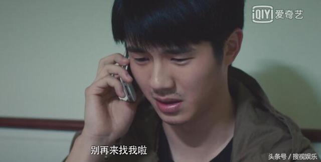 《你好,旧时光》开播,刘昊然张新成谁才是真正的校草?