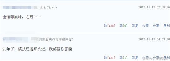 黄晓明生日感慨入行二十年走得太快,网友评论扎心了