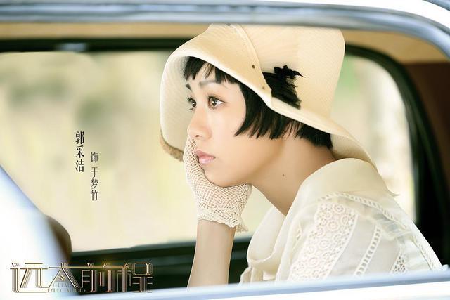佟丽娅原谅陈思诚,为老公新剧演女主角,两人在剧中大秀恩爱!