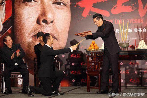 演技遭群嘲,被邓超刘烨甩出一条街,但他却靠这个成了人生赢家