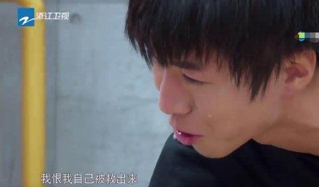 《演员的诞生》王俊凯一句话见人品,网友:难怪他能这么红!
