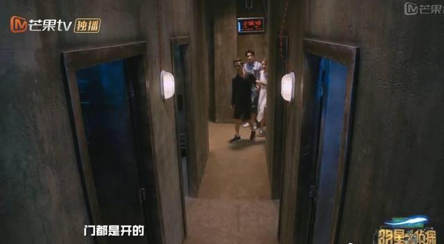 《明星大侦探3》第一案收尾,又一次惊艳了我!