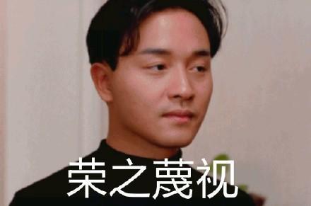 真相了!能让章子怡变迷妹的不是汪峰而是他!