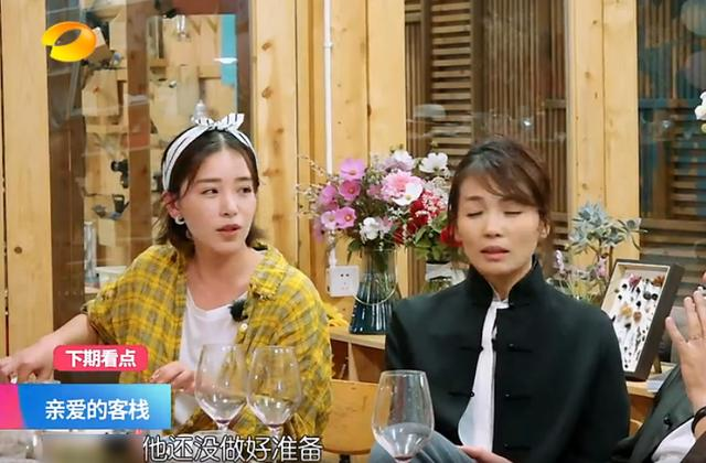 刘涛说出这句话,一下戳中了阚清子的泪点