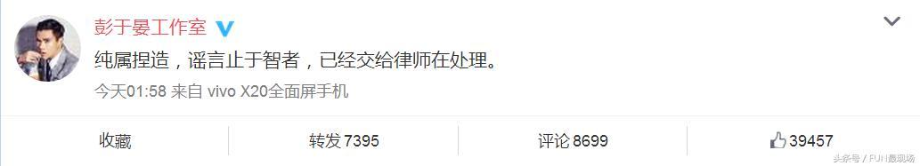 别为余文乐哭泣了,除了胡歌彭于晏,吃香的黄金单身汉还有很多