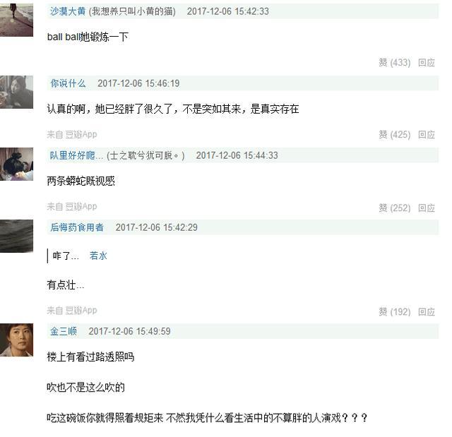 刘亦菲冯绍峰同台,这腿和手臂又尴尬了,不知道冯绍峰怎么想