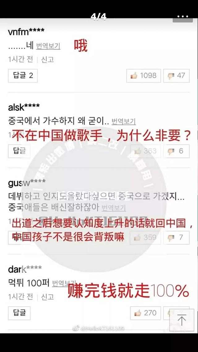 范冰冰弟弟韩国出道当歌手 被韩国网友吐槽会背叛:赚完钱就走