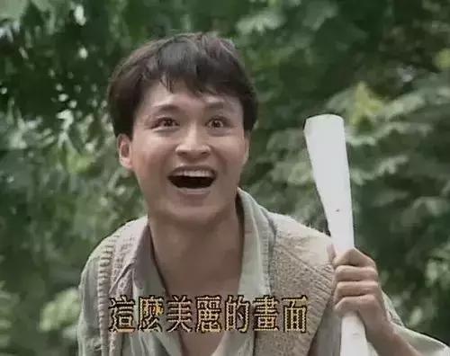 """舒淇被吐槽""""戏太多"""",又闹出息影乌龙?"""
