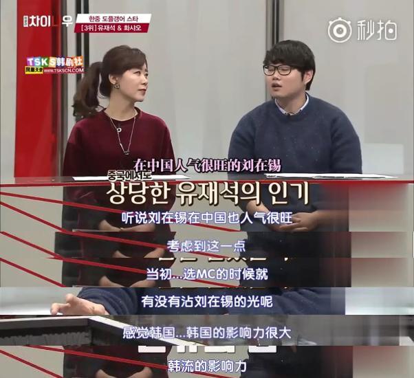 韩国票选中韩撞脸明星,张雨绮宋慧乔排第四,第一居然是他们!