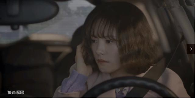 长发短发两个样,张一山新剧女主蔡文静到底有没有微调啊?