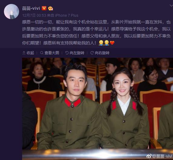 杨采钰终于摆脱像谁怪圈资源好好,可这厚嘴唇真要硬吹港台风情?