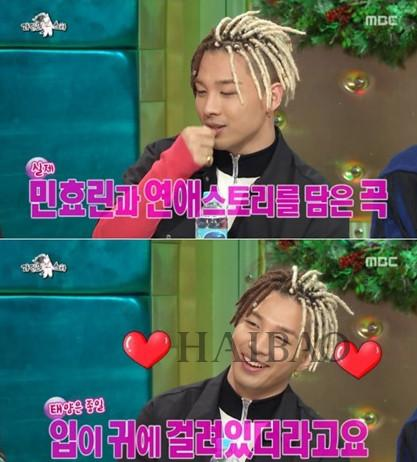"Big bang太阳明年结婚!马上要入伍的他恋爱两年,真的娶了""韩国第一美""的闵孝琳?"