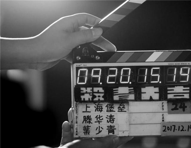 《上海堡垒》杀青 鹿晗舒淇领衔全演员阵容曝光
