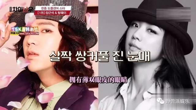 张雨绮在这一档韩国综艺节目里躺枪了
