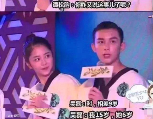 95后撩妹达人已经就位了?刘昊然和吴磊真的有毒啊
