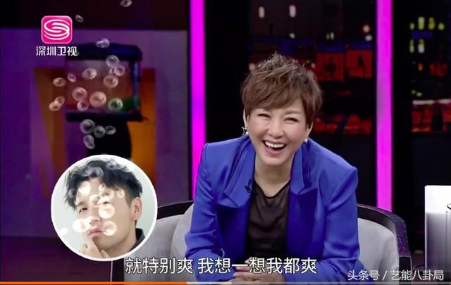 郭京飞说我很爱雷佳音,但是我见到他就想揪着他的头发揍他!