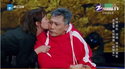 欧阳娜娜一路开挂凭演技再次晋级,网友喊话刘烨:你清醒一点!