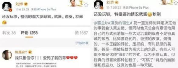 刘烨《演员的诞生》再现三金影帝风采,带欧阳娜娜蓝盈莹躺赢