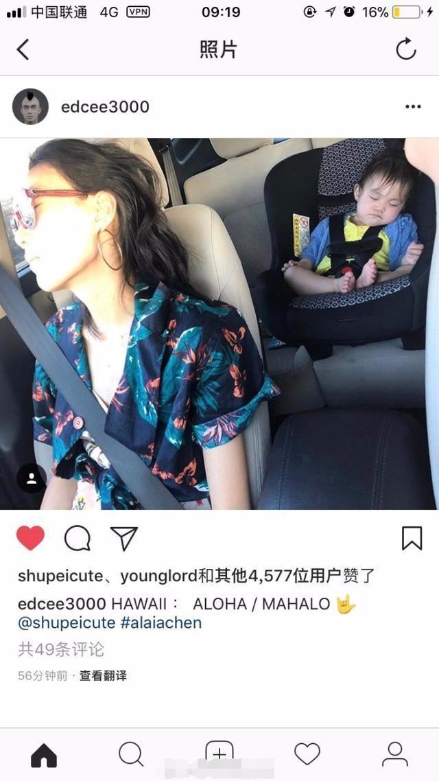 陈冠希高调表白秦舒培,晒母女俩神同步睡姿,这个细节让人羡慕?