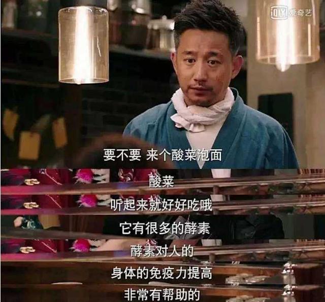 一直被认为是好丈夫好爸爸的黄磊,为何现在越来越不受欢迎?