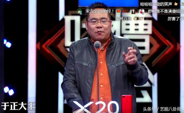 编剧宋方金怒怼宋丹丹改剧本,狠批于正郭敬明抄袭!