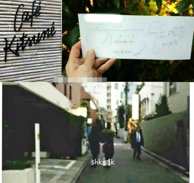 宋仲基宋慧乔庆祝求婚一周年,东京街头挽手散步