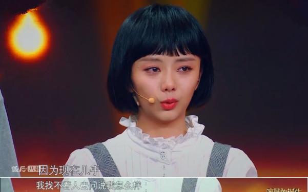 比起宋茜的卖力瞪眼,不油腻的杨洋才是这部剧最大的亮点啊