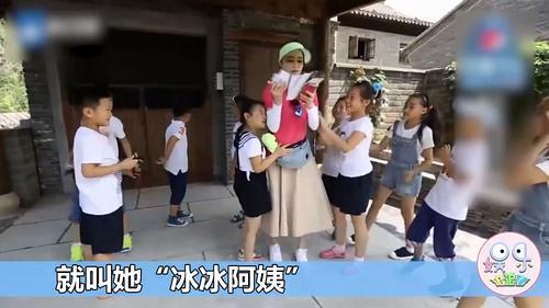 女明星被叫阿姨时的反应 刘涛凌乱范冰冰表情亮了刘亦菲最实诚