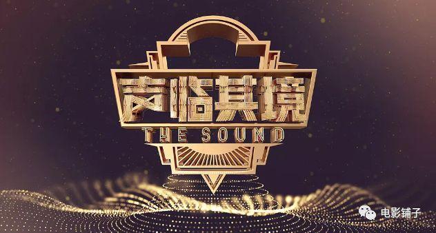 芒果台新综艺口碑炸了,不抄袭不撕逼还好看