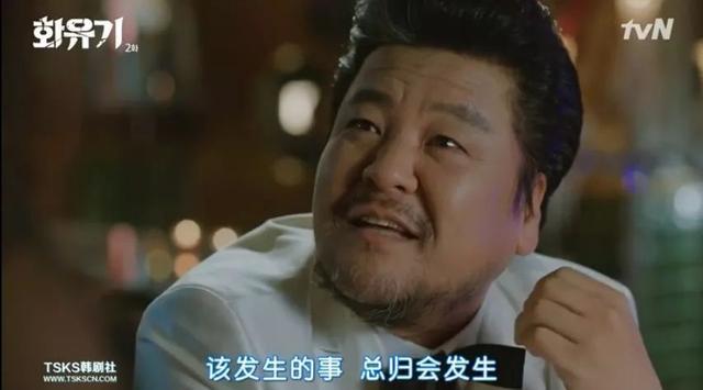 这部现代版韩范儿《西游记》,有周星驰的味道