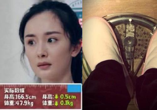 女星上秤称重:范冰冰面露尴尬,赵丽颖的体重让吴亦凡惊讶