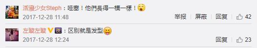 刘畊宏感叹小泡芙得来不易?网友:三个泡芙我们偷不过来啦!