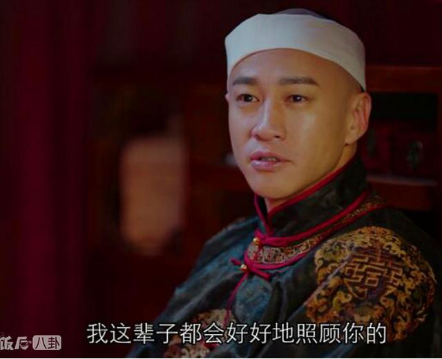 一份来自黄晓明的演技提升宝典,送给所有杰克苏男星
