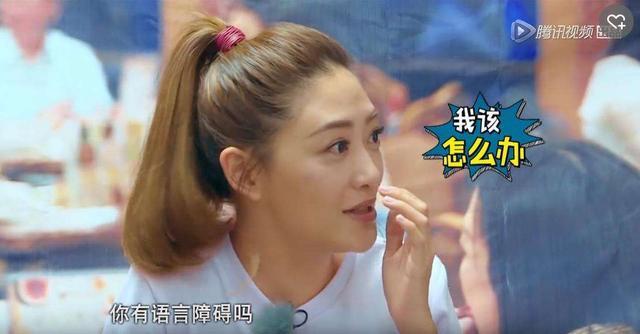 不想活了?被问前女友哪一点比应采儿好,陈小春竟然说出这8个字